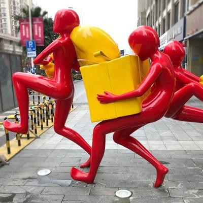 玻璃钢奔跑人物广场雕塑