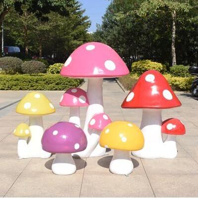 蘑菇玻璃钢雕塑