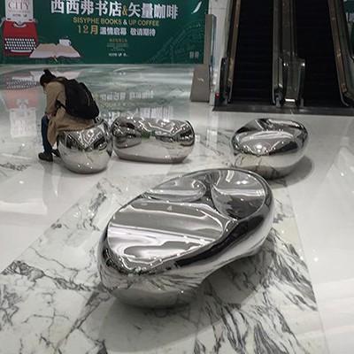 鹅卵石不锈钢坐凳圆形创意户外异形景观座椅