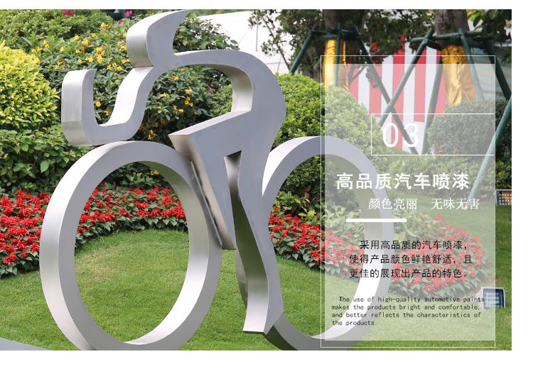 自行车不锈钢景观校园广场雕塑
