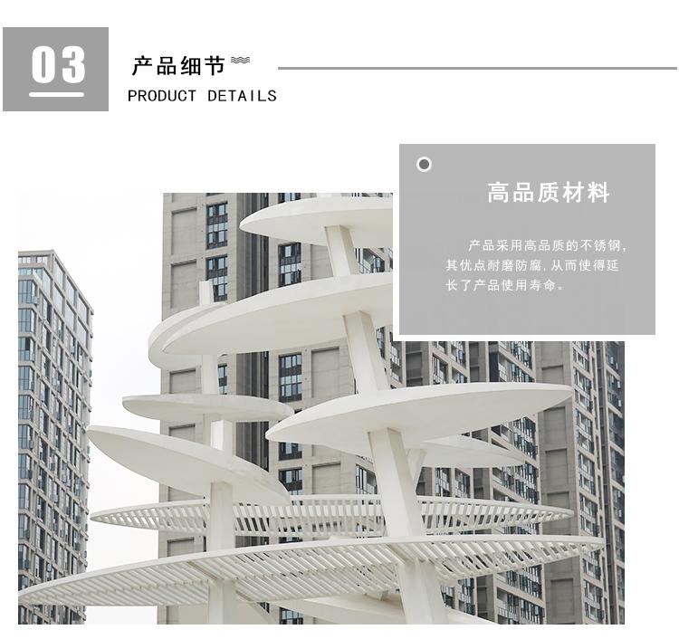 不锈钢科技树城市广场景观雕塑