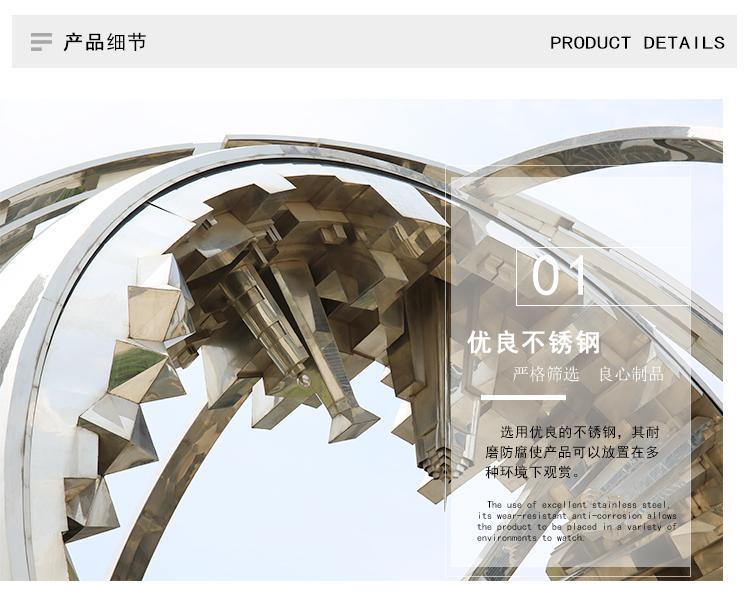 不锈钢地标景观城市广场雕塑