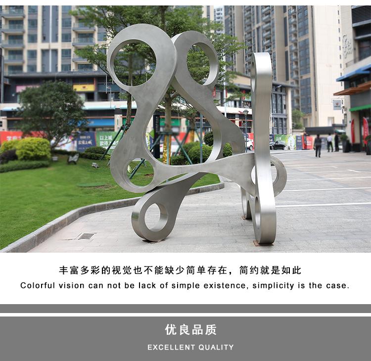 不锈钢链条景观广场雕塑
