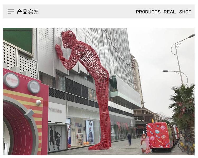 不锈钢巨人城市广场雕塑