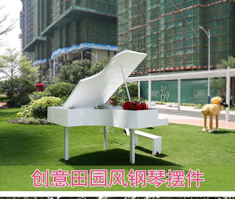 不锈钢工艺品校园钢琴摆件