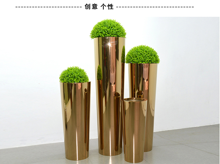 不锈钢圆锥花器