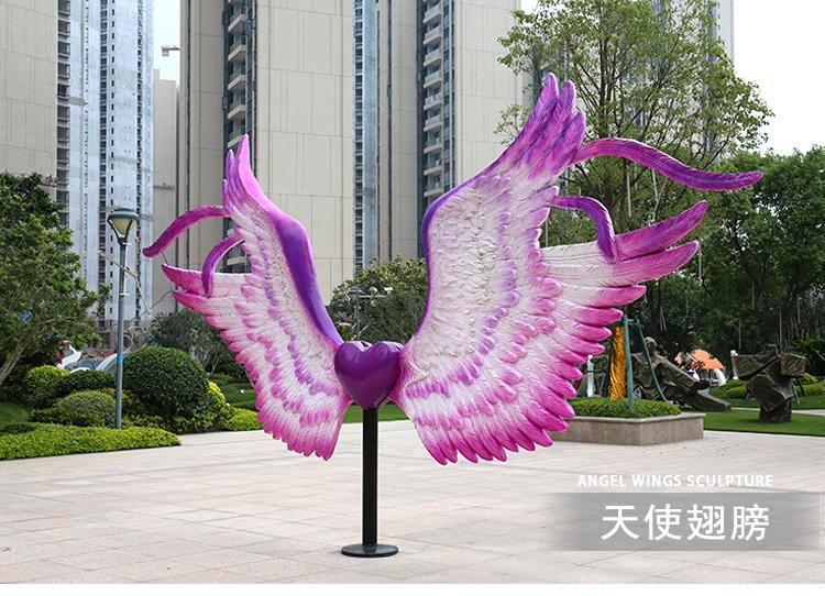 翅膀玻璃钢景观广场雕塑
