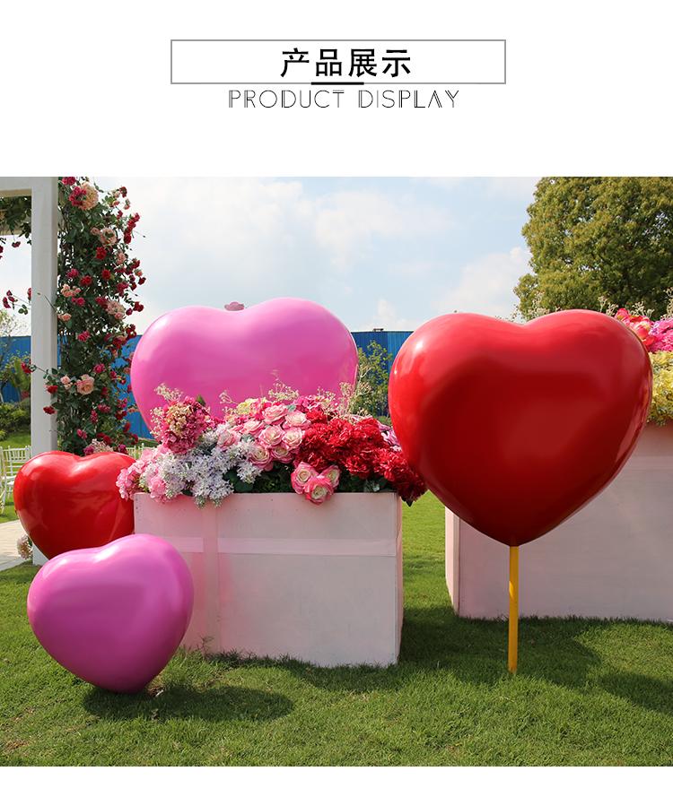 婚庆道具玻璃钢景观广场雕塑