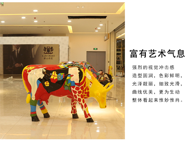 彩绘牛玻璃钢动物商场雕塑