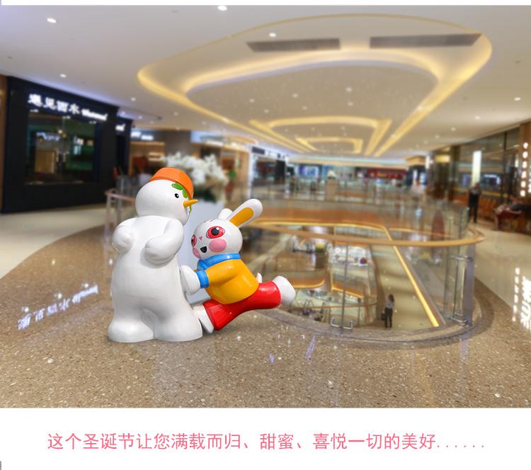 雪人与兔卡通商场玻璃钢雕塑