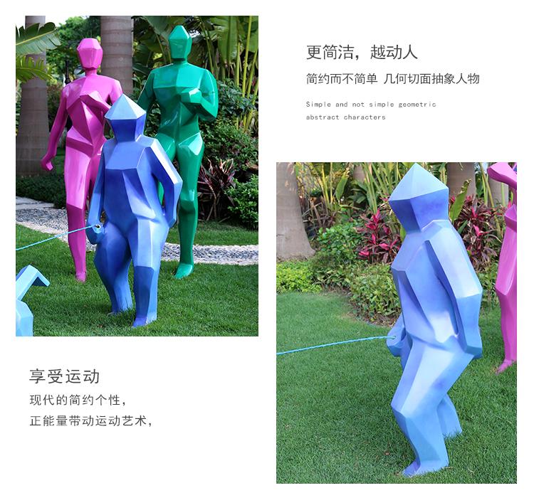 抽象人物玻璃钢景观广场雕塑