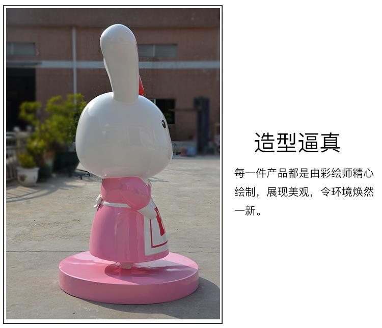 兔子玻璃钢商场动物雕塑