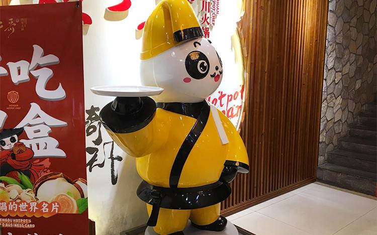 商场卡通熊猫玻璃钢动物雕塑