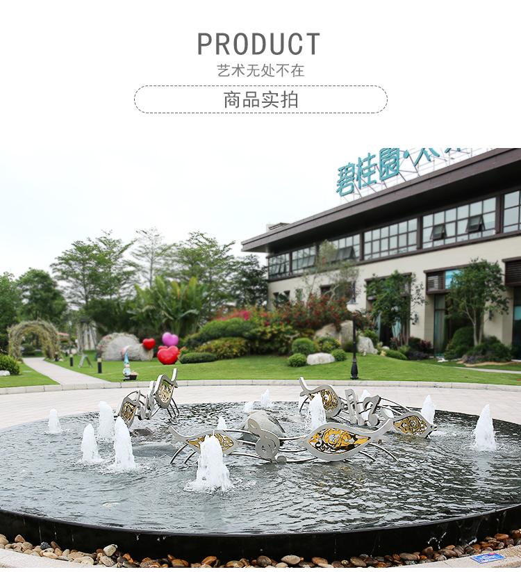 不锈钢鱼群景观广场雕塑