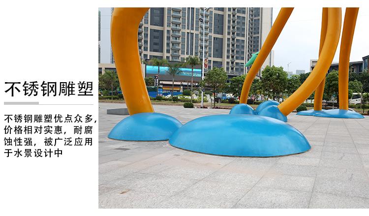不锈钢水母景观广场雕塑
