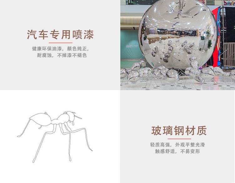 不锈钢蚂蚁动物苹果商场景观雕塑