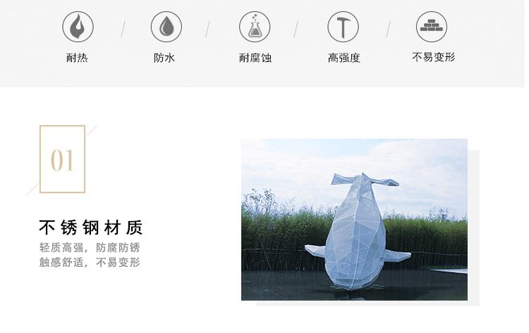 不锈钢鲸鱼雕塑