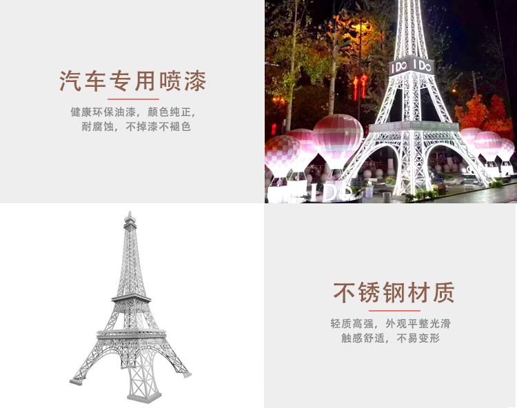 不锈钢铁塔城市广场雕塑
