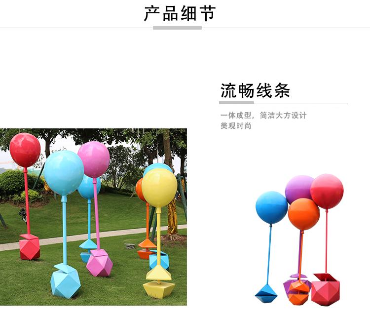 不锈钢气球景观广场雕塑