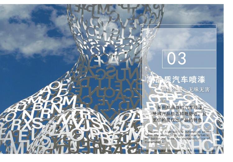 思考者字母不锈钢景观城市广场雕塑