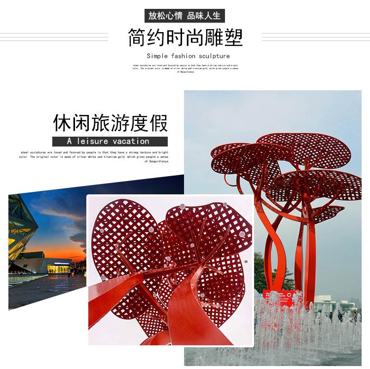 不锈钢大型红树城市景观广场雕塑