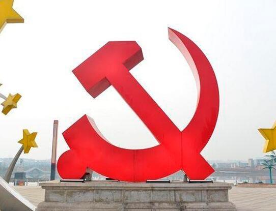 党徽不锈钢雕塑,精神的缔造!