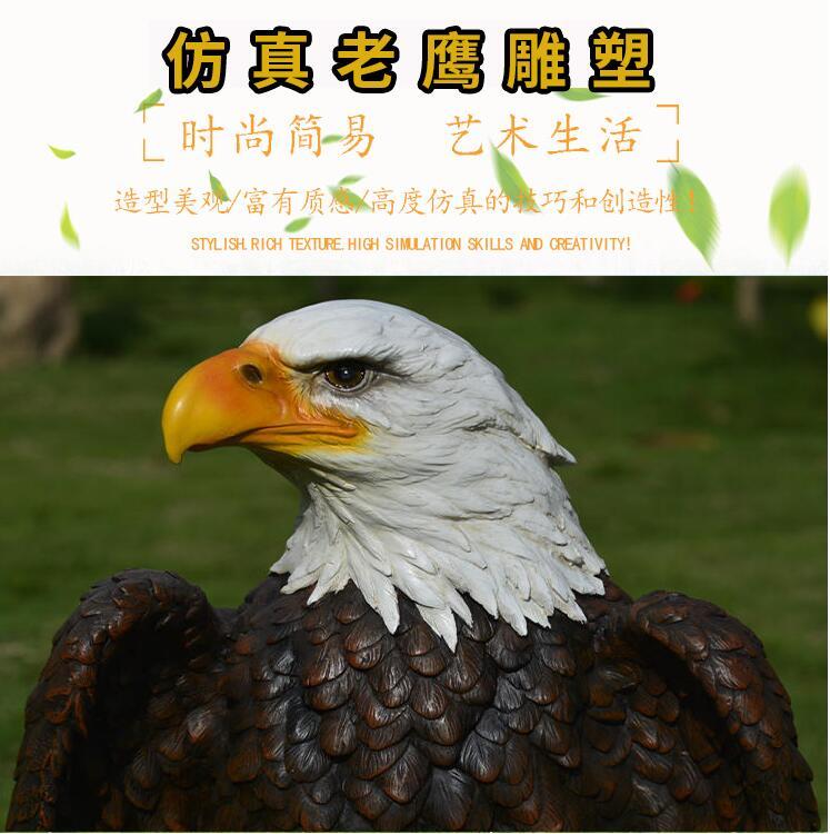 玻璃钢老鹰动物景观雕塑