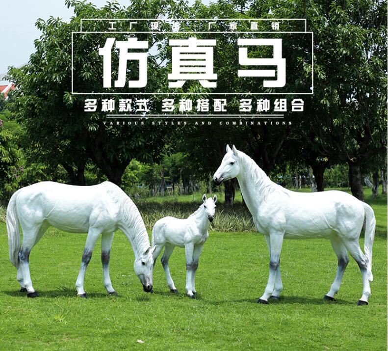 玻璃钢动物马广场雕塑