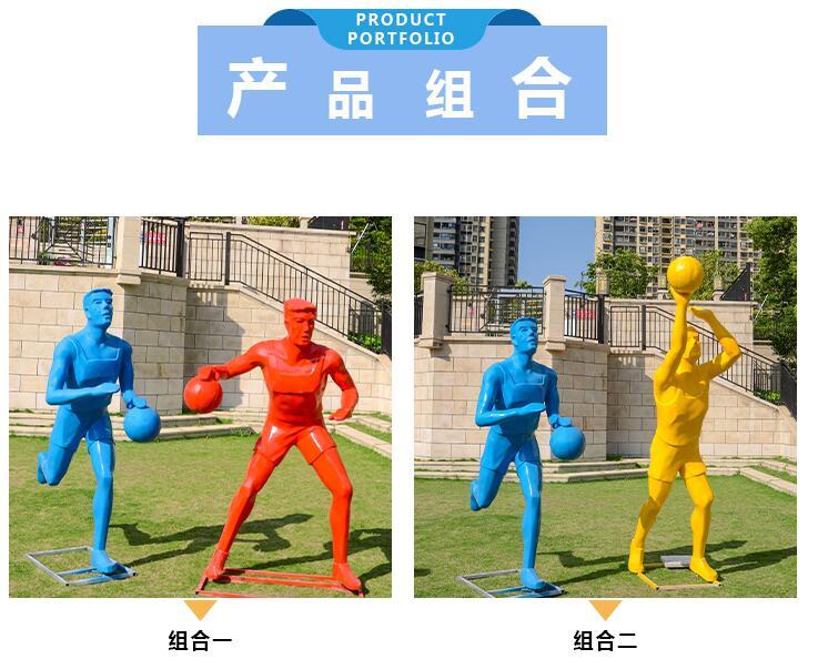 玻璃钢运动人物广场校园雕塑