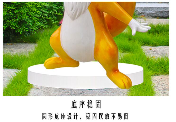 卡通松鼠玻璃钢雕塑