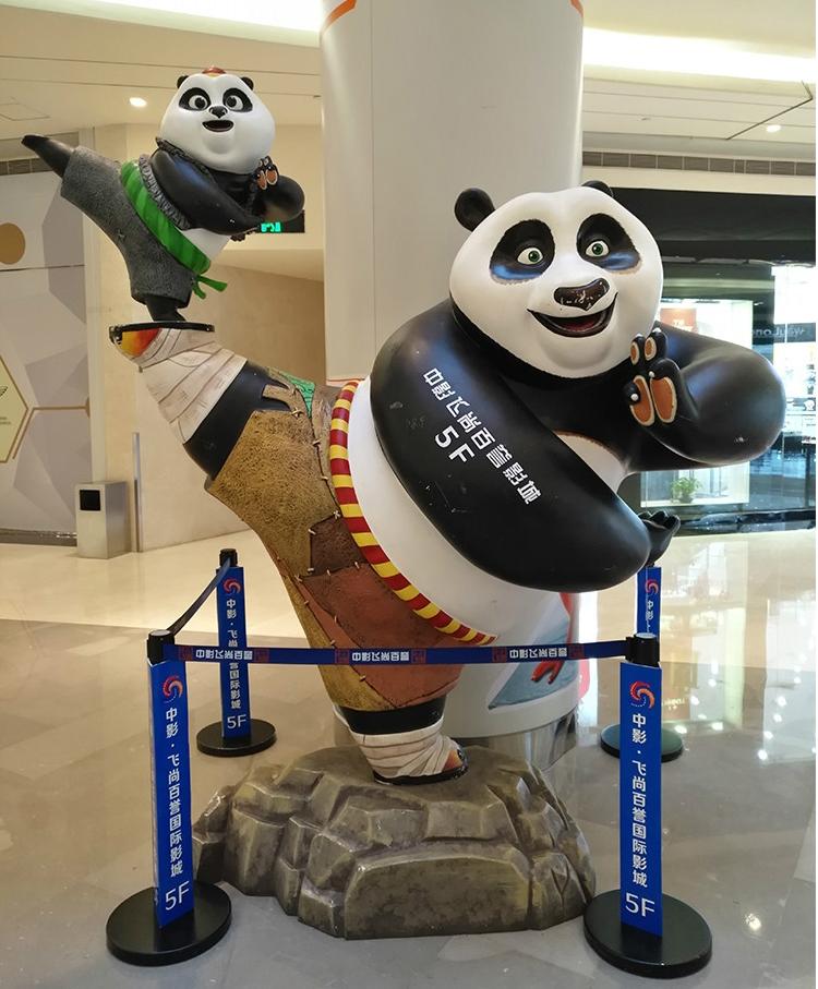 商场玻璃钢功夫熊猫卡通动物雕塑
