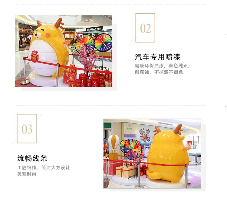 商场玻璃钢卡通动物吉祥物雕塑