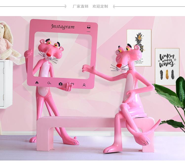 商场卡通粉红豹玻璃钢动物雕塑