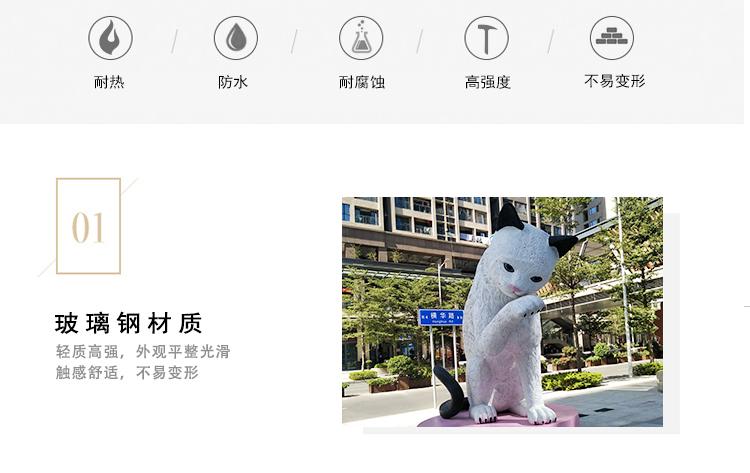 玻璃钢创意动物城市广场雕塑