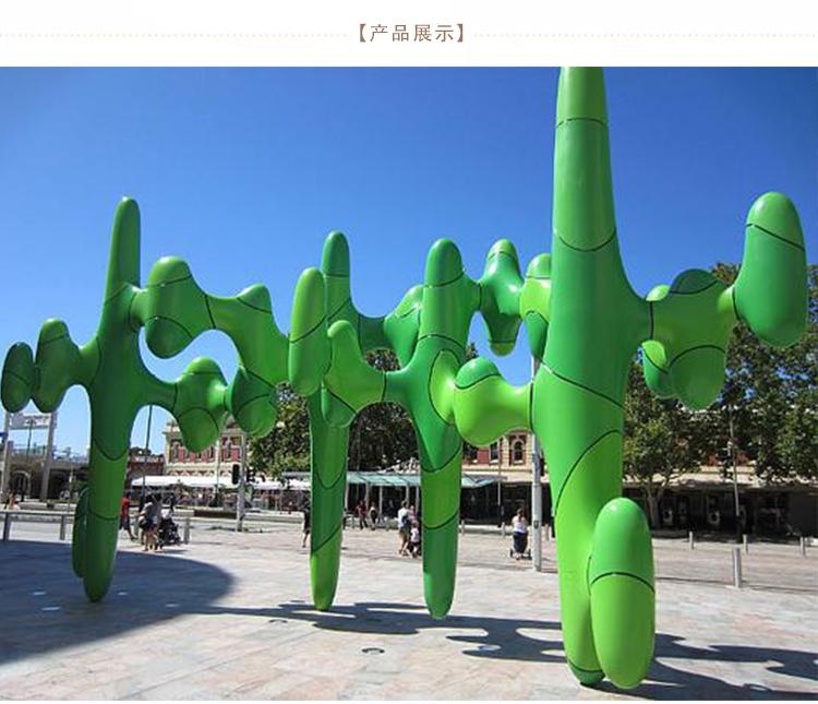 广场玻璃钢仙人掌景观雕塑