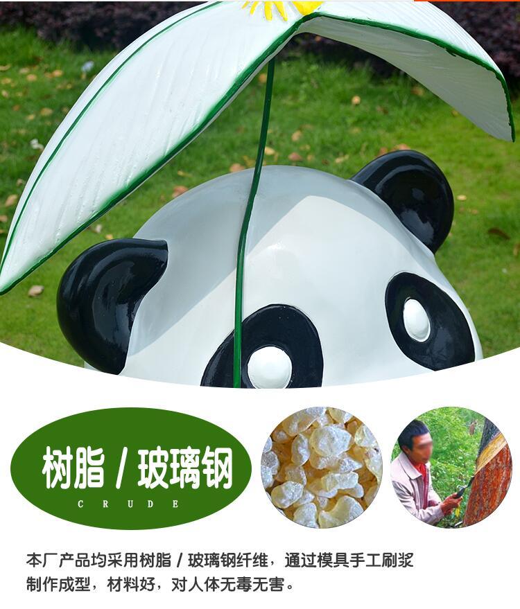 玻璃钢熊猫动物广场校园雕塑