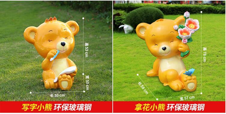 卡通小熊玻璃钢雕塑,园林景观都喜欢雕塑摆件!