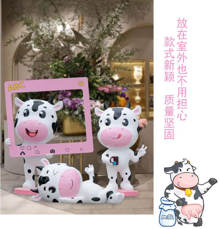 商场奶牛玻璃钢卡通动物雕塑