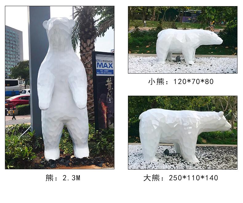 北极熊玻璃钢动物景观广场雕塑