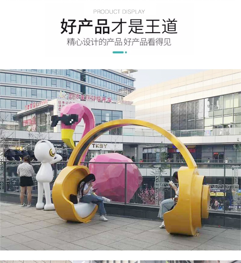 玻璃钢火烈鸟动物景观广场雕塑