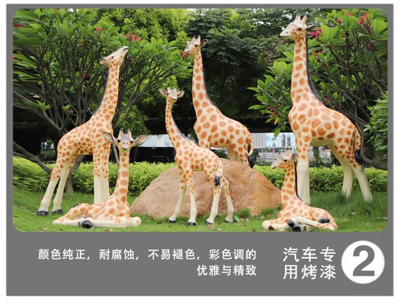 玻璃钢长颈鹿动物景观广场雕塑