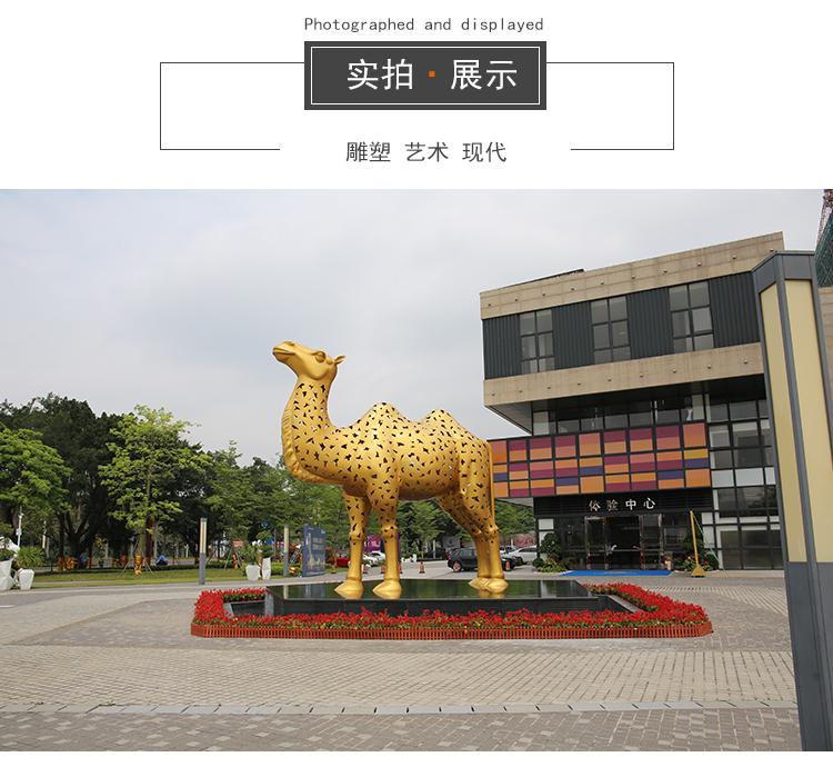 不锈钢骆驼动物城市广场雕塑