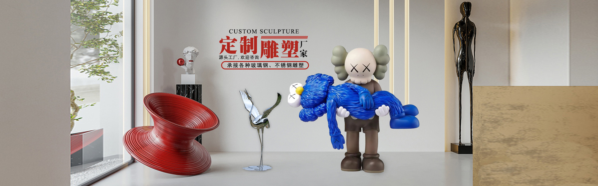 玻璃钢雕塑定制和不锈钢雕塑定制