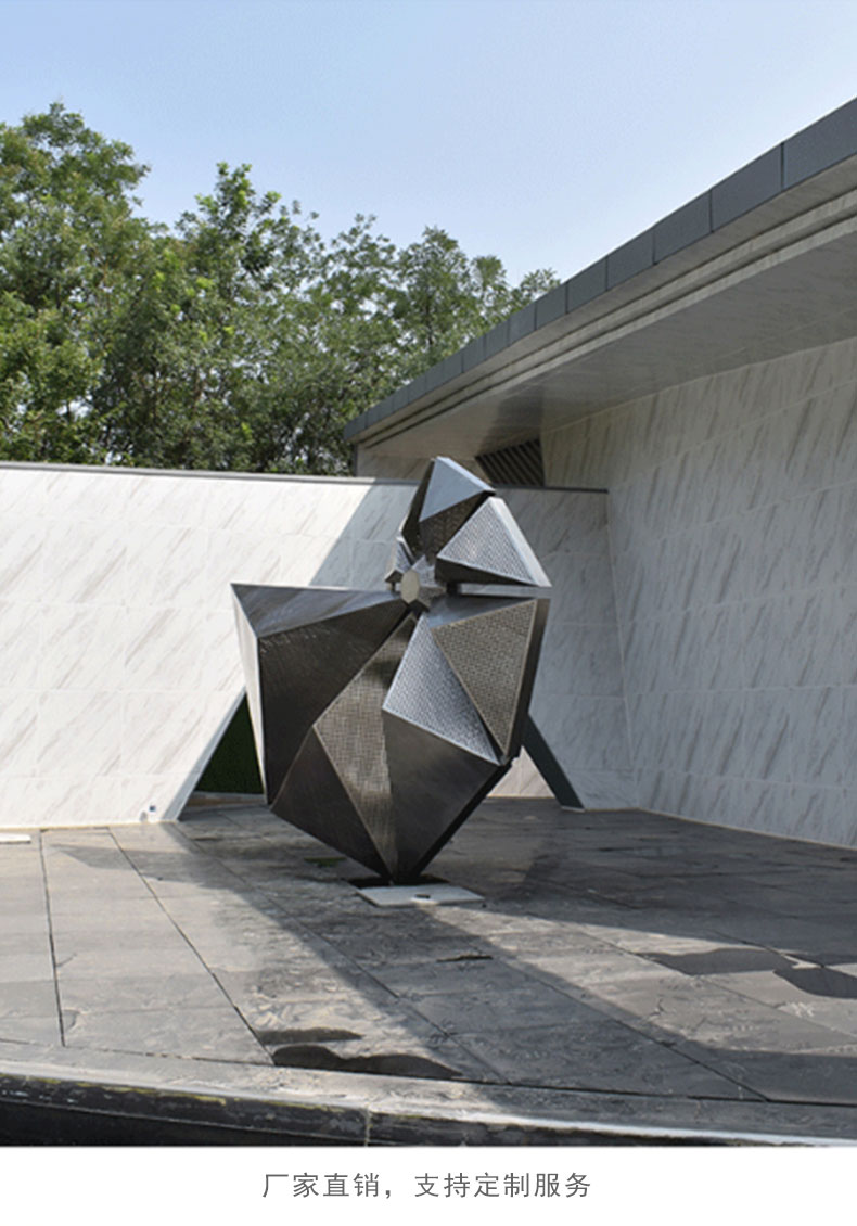 不锈钢海螺景观广场雕塑
