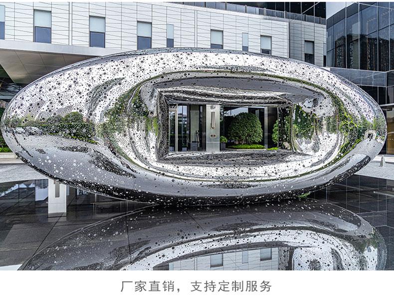 不锈钢售楼处城市景观广场艺术雕塑
