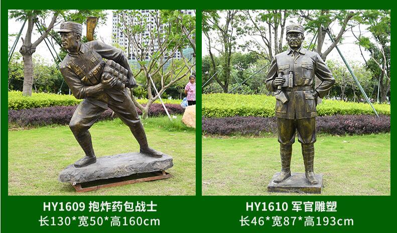玻璃钢仿铜军人人物广场雕塑