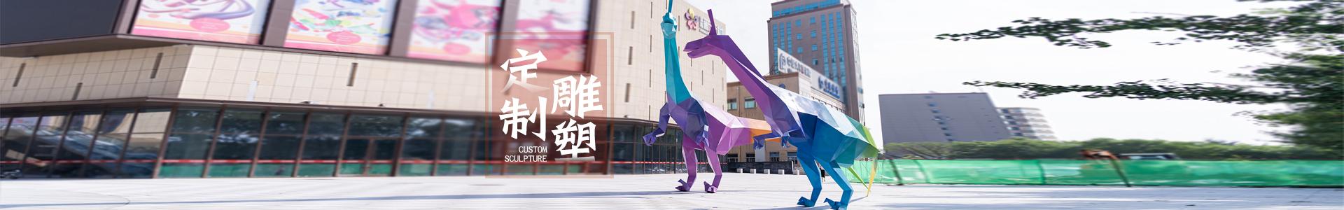 仿真斑马玻璃钢雕塑,神奇的斑马!