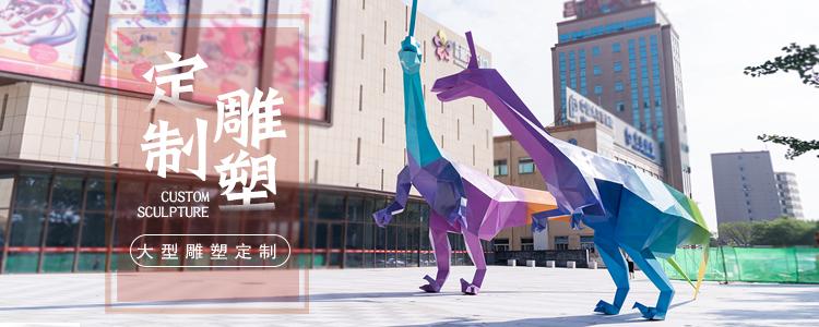 商场广场玻璃钢独角兽雕塑