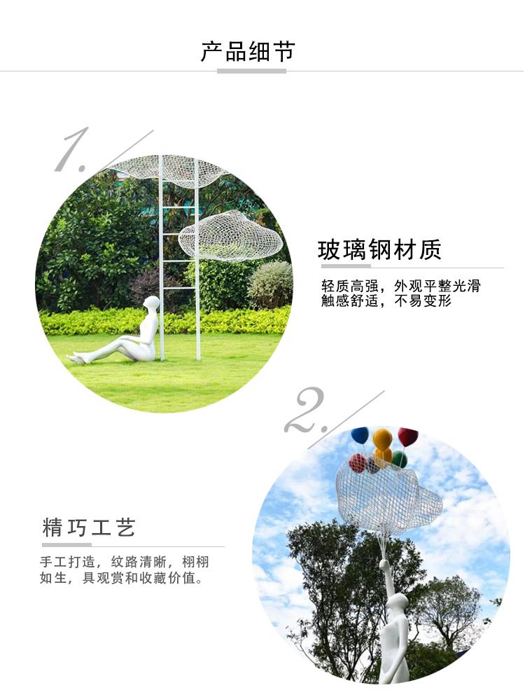 玻璃钢创意人物景观广场雕塑