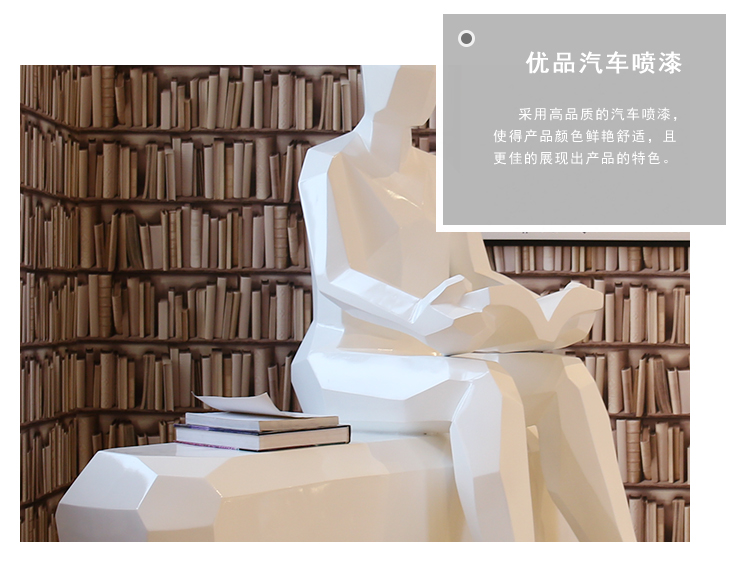 玻璃钢读者人物学校商场雕塑